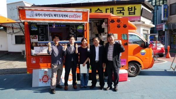 홍용군 경기도 규제개혁추진단장