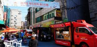 전통시장으로 떠나는 미식여행…'굿모닝 푸드트럭페스티벌' 개막!