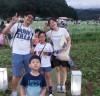 국립평창청소년수련원, 사계절 가족캠프 참가자 모집